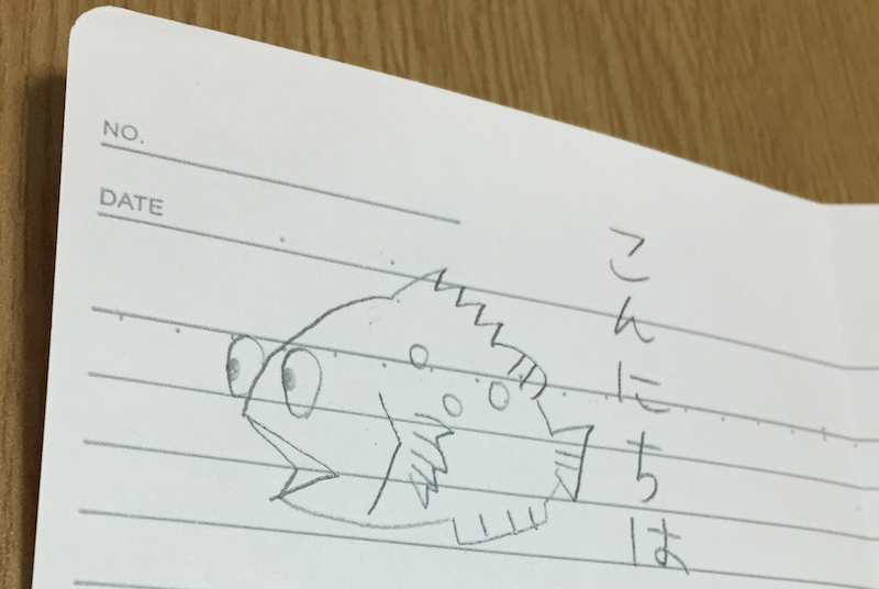 釣好き33平(LINEスタンプの作り方)